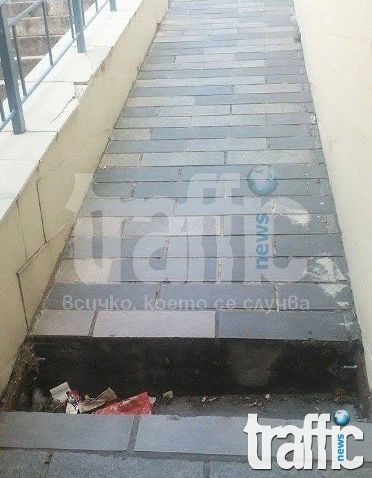 Крадат капаците на шахти в подлеза на площад
