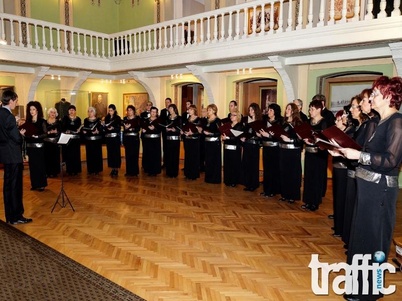 Певчески хор със 120 години история изнася концерт в Етнографския музей