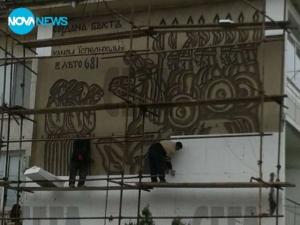 Абсурдно: Заради саниране унищожават културно наследство