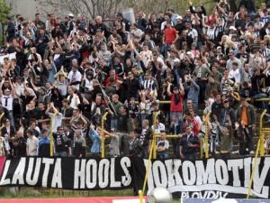 Локoмотив Пловдив загуби от Черно море с 0:1