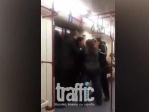 Кондуктори тормозят жена за 20 лева в софийското метро ВИДЕО