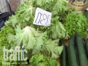 Салатата поевтиня - ето цените на зеленчуците по пловдивските пазари ВИДЕО