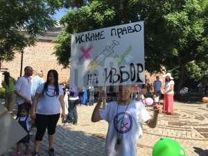 Дете от Пловдив пострада заради ваксина ВИДЕО