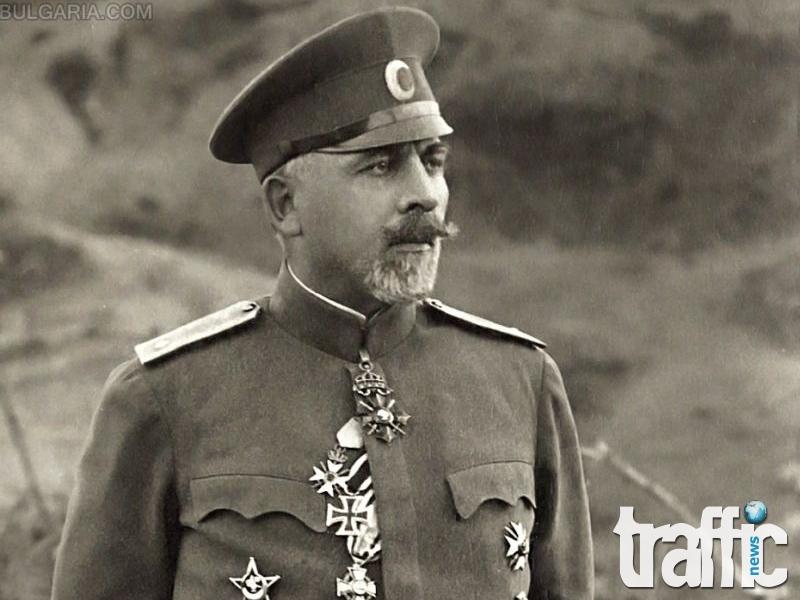 Ген. Владимир Вазов ръководи сраженията при Дойран