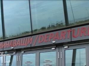 Преди сблъсъка с орел: Самолет уби заек на летище Пловдив ВИДЕО