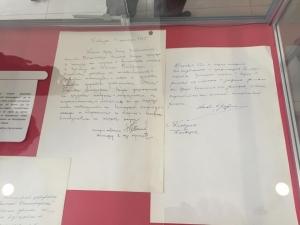 Ръкописи на 7 десетилетия показаха в Пловдив ВИДЕО