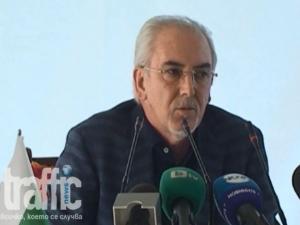 Лютви Местан проговори за... избори ВИДЕО