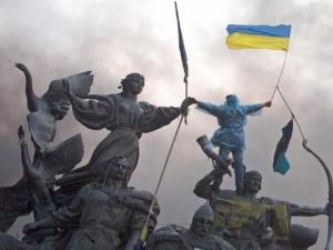 Купиха ли САЩ Майдана?