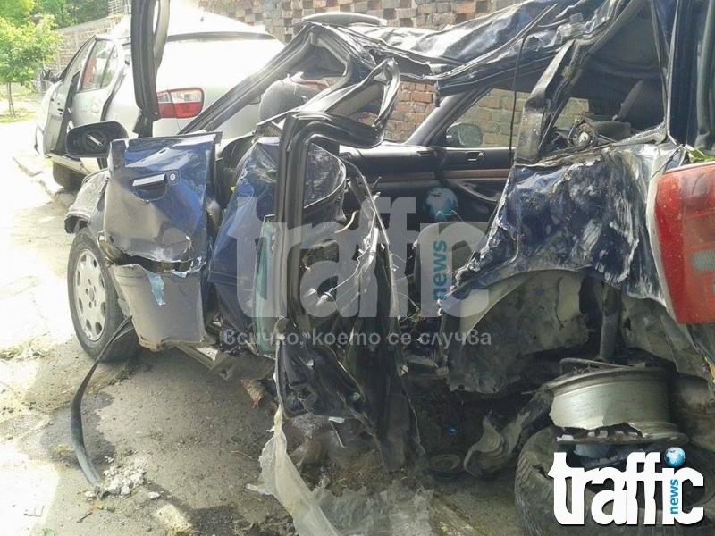 Един загинал и четирима ранени след тежка катастрофа