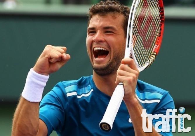 Григор с победа в първи кръг на турнира в Лондон