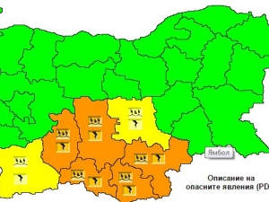 Оранжев код за опасно време в Пловдив
