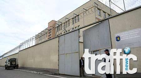 Затворниците в Белене продават мляко, търсят купувач