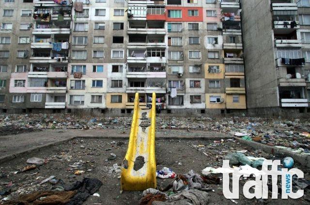 Американци: Столипиново е най-опасното място в света