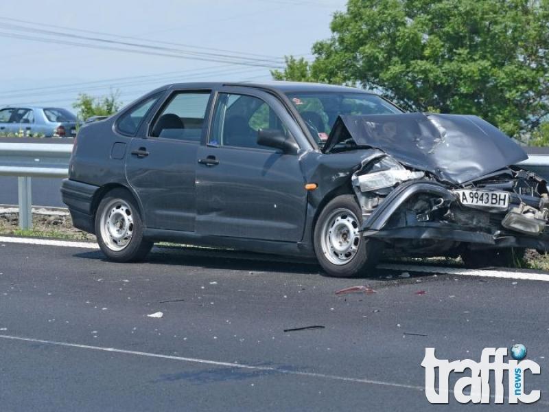 Две коли катастрофираха на АМ