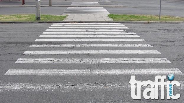 Блъснаха пенсионерка на пешеходна пътека