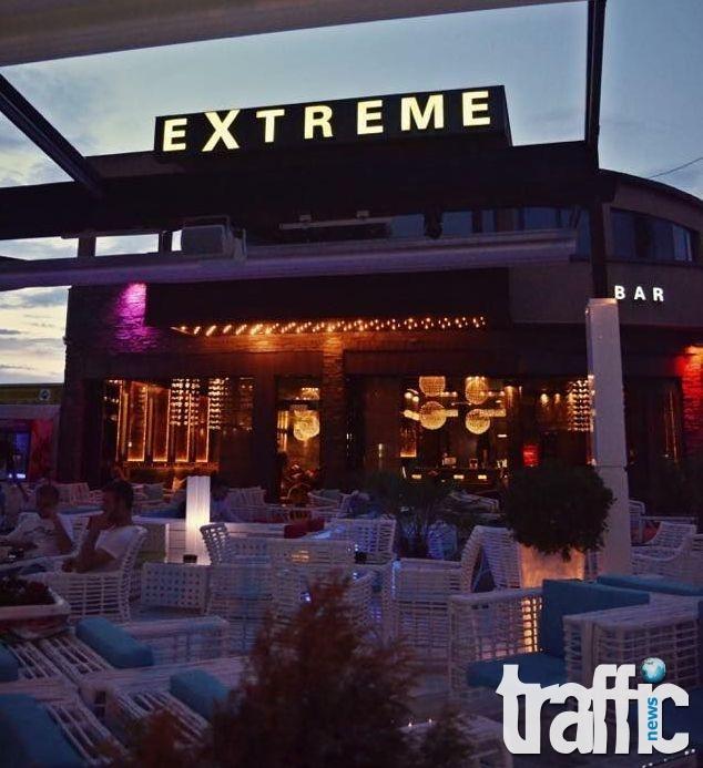 Ударна вълна от емоции за хаус парти в Extreme bar Plovdiv