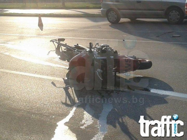 Пиян моторист се катурна с мотора си в Асеновград