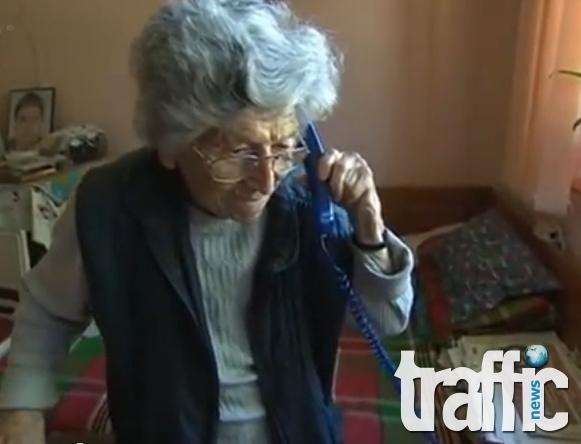 Четири баби изгоряха с 9200 в Пловдивско