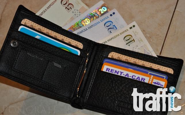 Мъж си губи портфейла и лъже, че са го ограбили