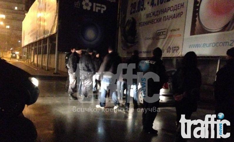 Задържаха мъж и жена за притежание на наркотици в Пловдив