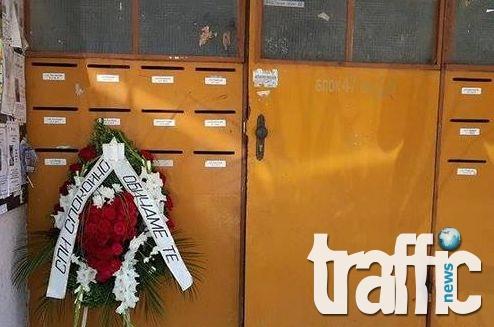 22-годишната, която се самоуби в Бургас била фатално болна