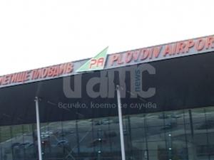 Летище Пловдив фалира?