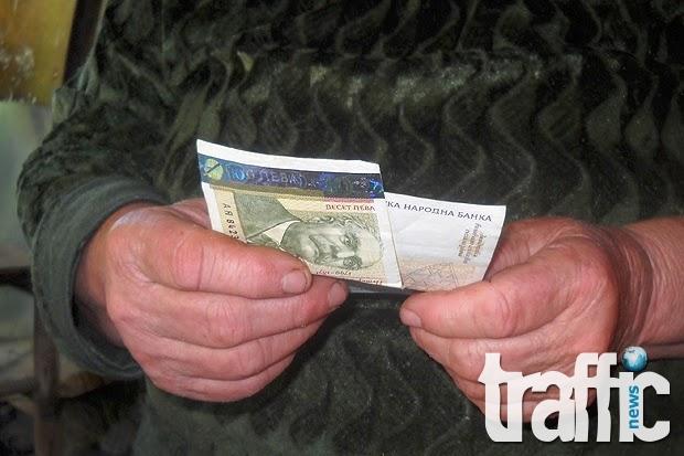 Измамник се представи за адвокат, отмъкна парите на старица