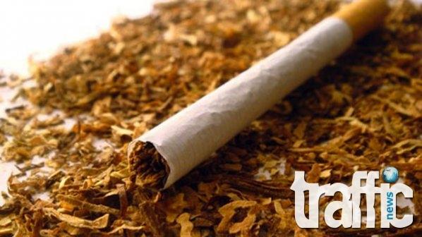 Митничари и полицаи конфискуваха  контрабандни тютюн и алкохол