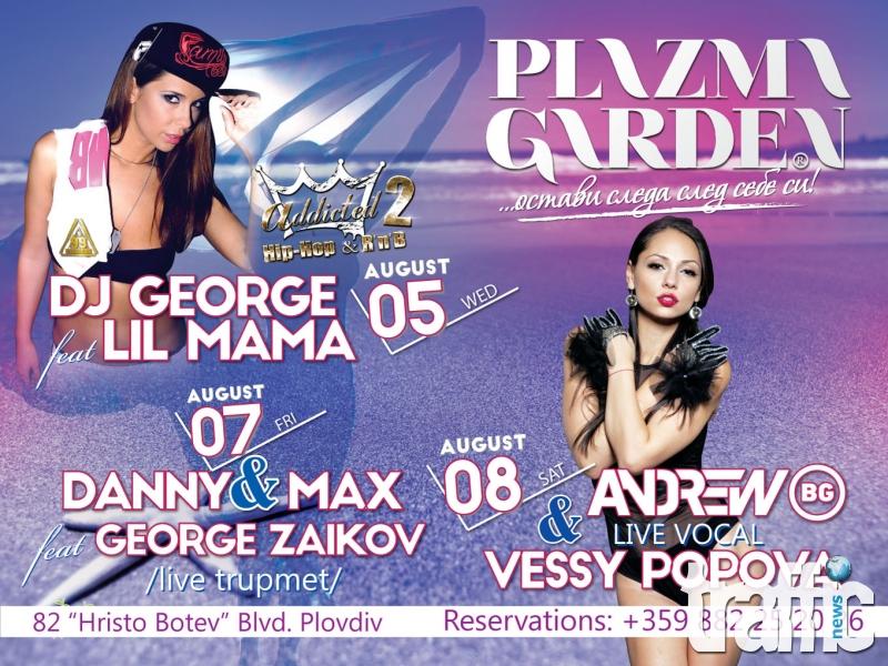 Стихията на БГ хауса Веси Попова пали Plazma Garden
