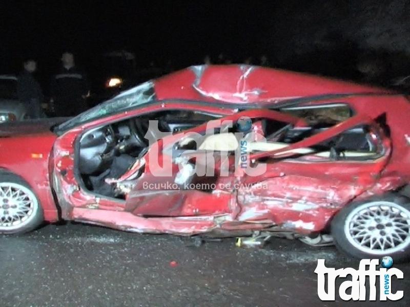 Тежка катастрофа на пътя Пловдив-Смолян