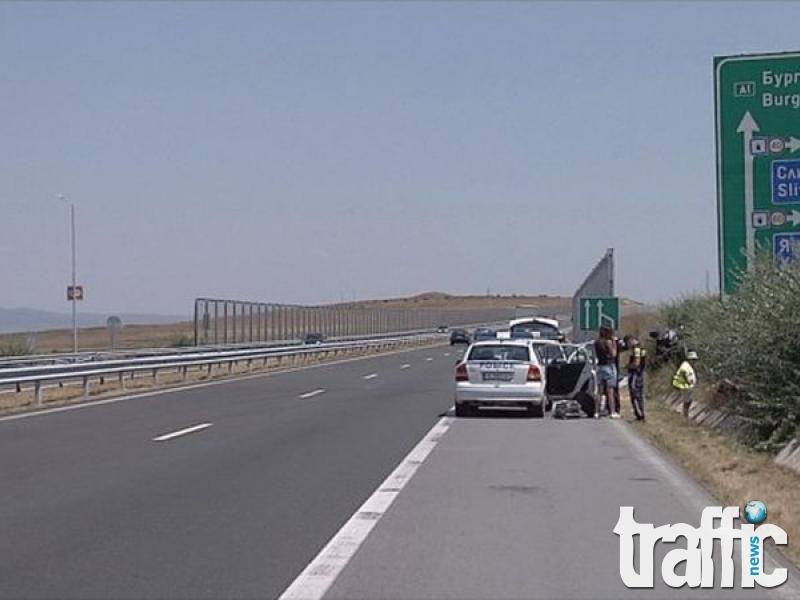 Трима са пострадалите след тежката катастрофа на магистрала