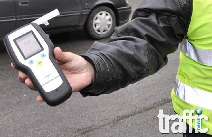 4- ма пияни шофьори катастрофираха през изминалото денонощие в Пловдивско