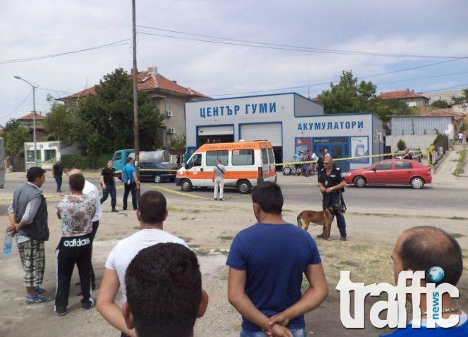 Окървавиха пазара в Чирпан! Циганска вендета погуби Митьо Мантата СНИМКИ