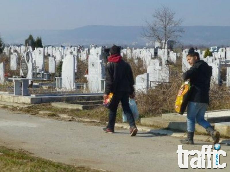 Внимание! Апаши крадат чанти по гробищата в Пловдив