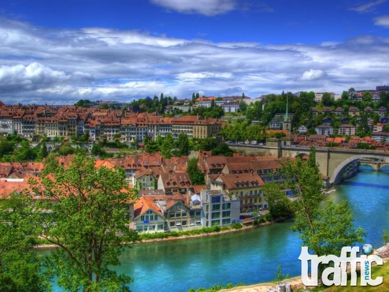 Швейцария е най-скъпото място за туриста, а България сред най-евтините