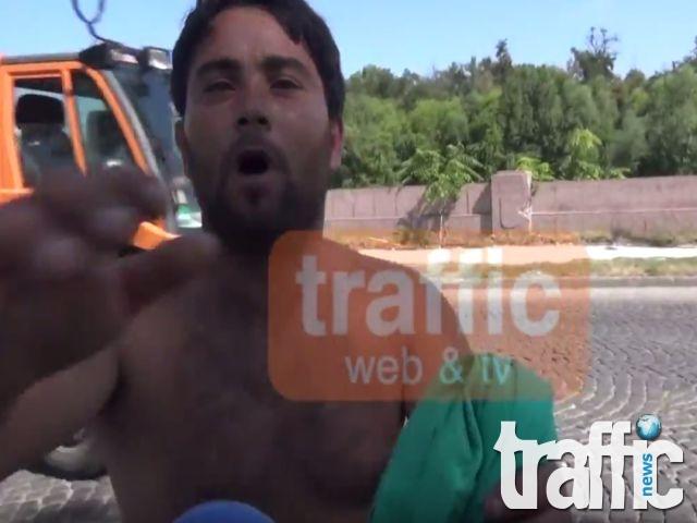 Пияният циганин от катастрофата: Махай се, че ще те шибна! ВИДЕО