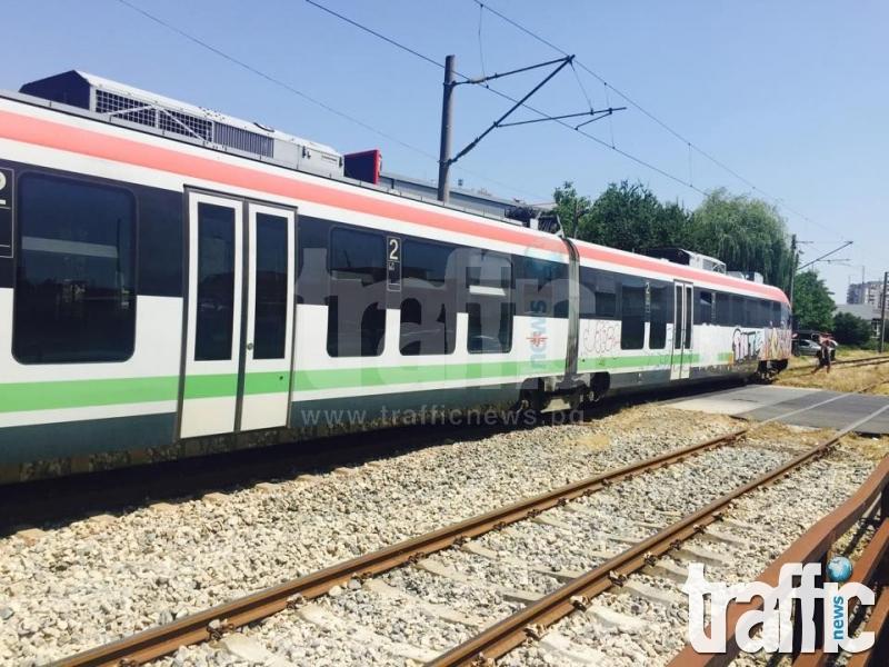 Запали се влакът София-Мездра