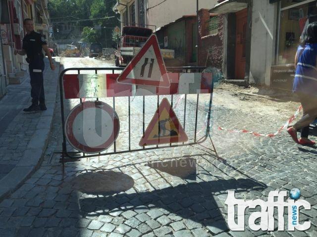 Голяма ВиК авария блокира Стария град, колона от автомобили до Тунела СНИМКИ