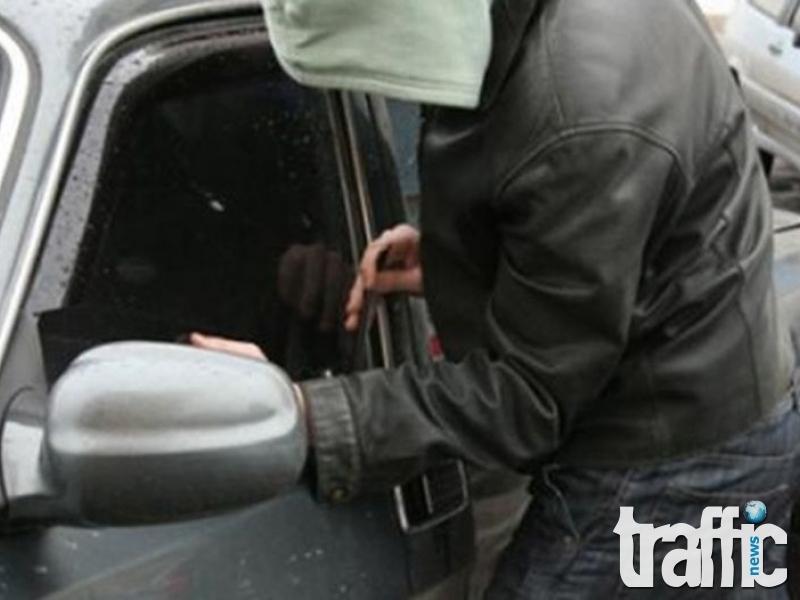 Апаши задигнаха автомобил в Кършияка
