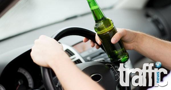 Отново и отново:  Само за ден полицията залови четирима пияни шофьори в Пловдивско