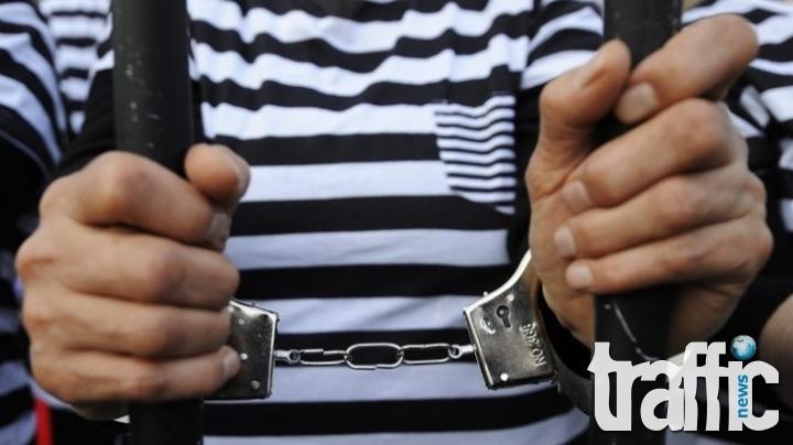 21-годишен младеж от Кърджали е задържан с наркотици