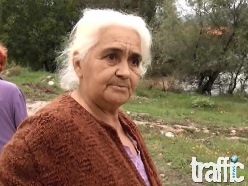 Районна прокуратура-Пловдив задържа още един телефонен измамник