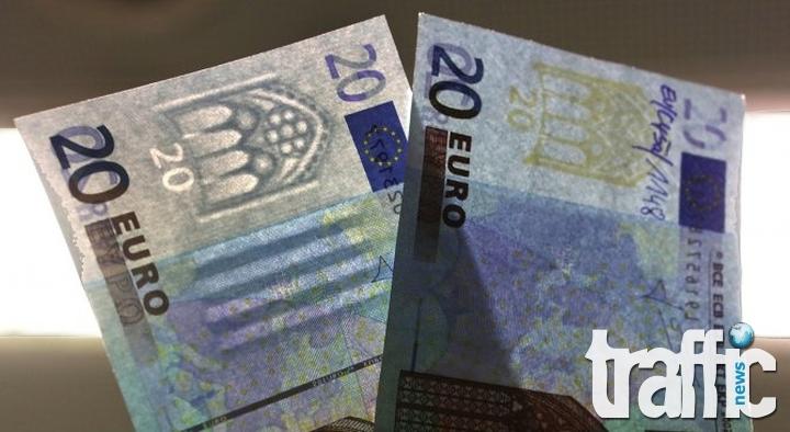 19-годишно момче хванато с фалшиво евро
