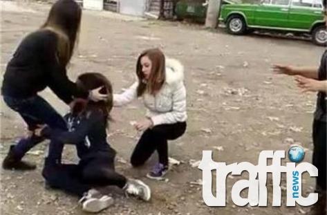 Женски бой в Дупница, две момичета пребили трета