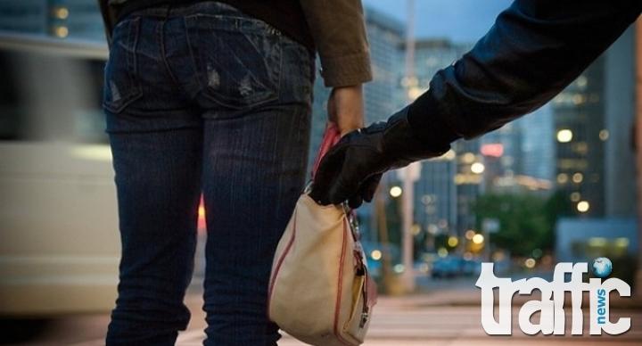 Крадец повали жена в Тракия и я ограби