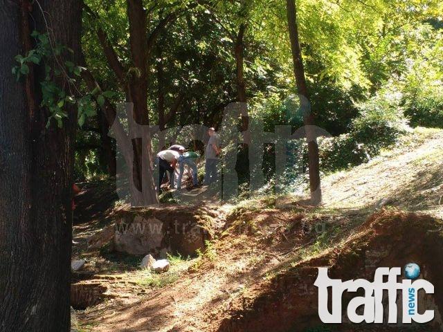 Намериха скелет в Цар-Симеоновата градина СНИМКИ