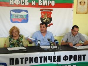 44 милиона дупка лъсна в бюджета на Пловдив