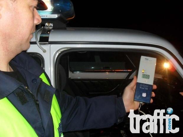 Заловиха двама пияни рекордьора в Пловдивско