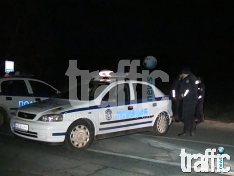 От полицията потвърдиха за касапницата в Пъдарско