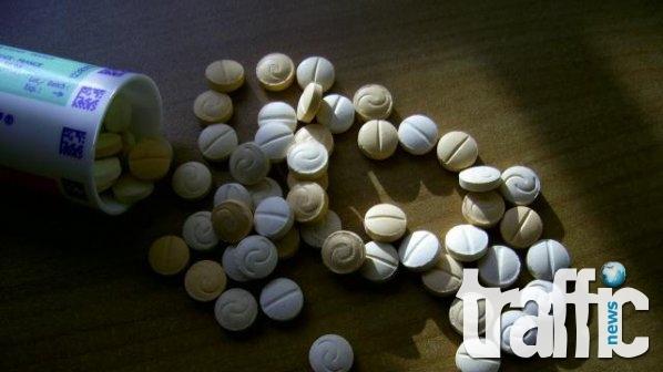 Задържаха младеж в Стамболийски с амфетамин